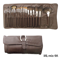Набор кистей для макияжа ML-mix-9A - 21шт (ворс: соболь,нейлон) в мягком чехле с пряжкой(коричневый)  Lady Victory