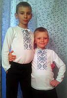 """07.23 Рубашка """"Вышиванка"""" (длинный рукав) р.32-38"""