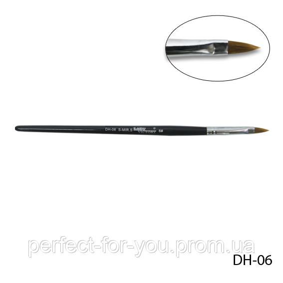 Кисть DH-06 - №6 для моделирования акрилом (нейлон) - Парфюмерия и косметика - Perfect-for-you в Харькове