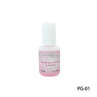Клей для ногтей и типсов PG-01 - 10 г (розовый, c кисточкой),