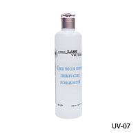 Средство для удаления липкого слоя с гелевых ногтей UV-07 - 500 мл,