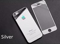 Переднее и заднее серебряное стекло для Iphone 5/5S противоударное