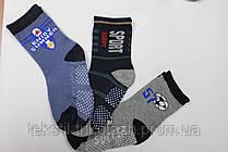 Носки детские  на мальчика (уп 12 шт ), фото 2