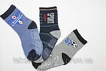Носки детские  на мальчика (уп 12 шт ), фото 3