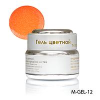 Гель цветной Lady Victory M-GEL-12 перламутровый с блестками - 7 г (Неоново-оранжевый),