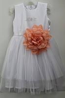 Плаття: Mone 1