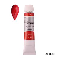 Акриловые краски в тубе ACR-06 (алый, 6 шт, по 12 мл),