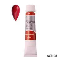 Акриловые краски в тубе ACR-08 (темно-красный, 6 шт, по 12 мл),