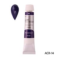 Акриловые краски в тубе ACR-14 (фиолетовый, 6 шт, по 12 мл),