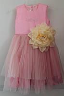Платье Mone 3 рожевий квітка