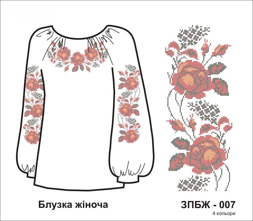 """Заготовка для вышивания женской блузы """"Маки классические"""" , 450/480 (цена за 1 шт. + 30 гр.)"""