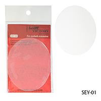 Подставка силиконовая для работы с ресницами россыпью SEY-01