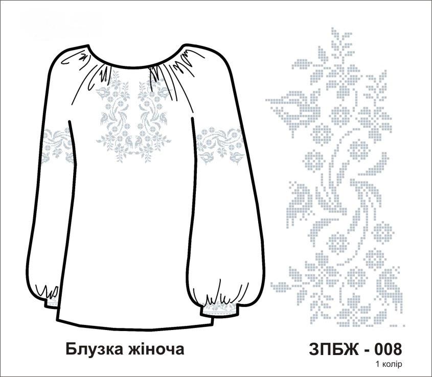Заготовка для вышивания женской блузы, однотонная 450/480 (цена за 1 шт. + 30 гр.)