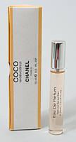 Мини парфюм Chanel Coco Mademoiselle 15 ml в треугольнике