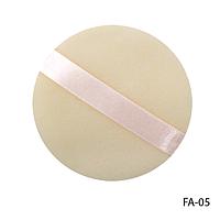 Спонж FA-05 для пудры и тональной основы, с атласной лентой (круглый)