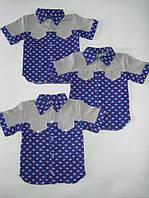 Акция 1+1. Рубашка для мальчика на лето, интерлок, р.р. 26-36.