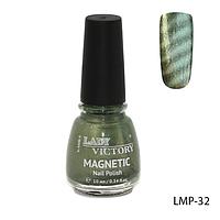 Магнитный лак для ногтей «Magnetic» Lady Victory LMP-32