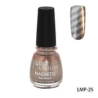 Магнитный лак для ногтей «Magnetic» Lady Victory LMP-25