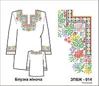 Схема для вышивания яркой женской блузы,450/480 (цена за 1 шт. + 30 гр.)