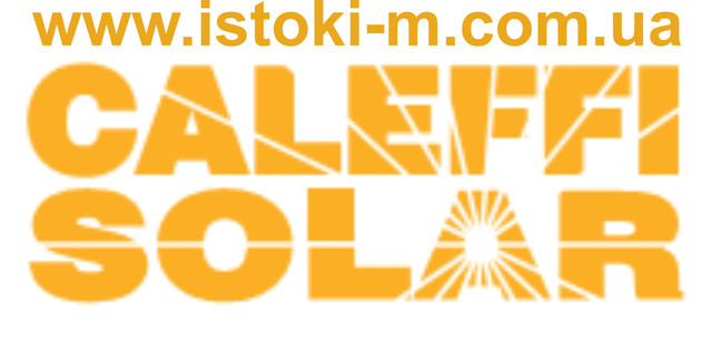 CALEFFI SOLAR комплектующие для солнечных систем (Италия)
