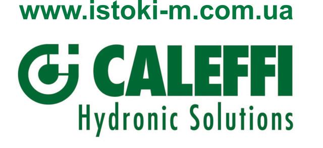Комплектующие для систем отопления и водоснабжения CALEFFI (Италия)