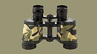 Бинокль 8x30 - (камуфляж) Baigish (Байгыш)
