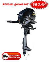4-х тактный лодочный мотор Seanovo F2.5BMS