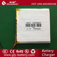 Аккумулятор литий-полимерный 308088P 3.7V 4000mAh
