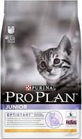 Pro Plan (Про План) Junior для котят (курица) - 10 кг