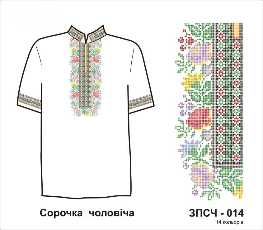 Рубашки заготовки для вышивки
