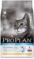 Pro Plan (Про План) House Cat для домашних кошек - 10 кг