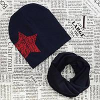 Демисезонный набор: детская шапка с Звездой и снуд