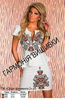 Заготовка женского платья для вышивки СХІДНІ ОРНАМЕНТИ 2 (КОРОТКИЙ РУКАВ)