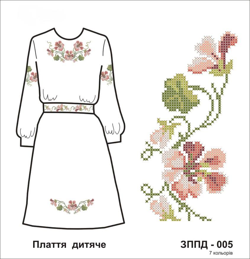 Заготовка для вышивания детского платья с пояском, 400/430 (цена за 1 шт. + 30 гр.)