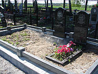 Надгробное ограждения