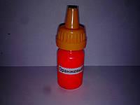 Пигмент жидкий флуоресцентный оранжевый-10 мл