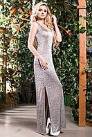 Стильное Полуприлегающее Платье с Разрезами по Бокам Серебро р. S-3XL