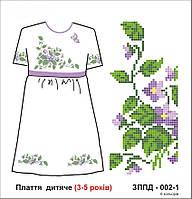 Заготовка для вышивания детского платья с коротким рукавом (3-5 лет), 250/290 (цена за 1 шт. + 40 гр.)