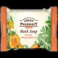 """Туалетное мыло с экстрактом моркови и маслом семян тыквы - Green Pharmacy Bath Soap """"Carrots with pumpkin oil"""""""