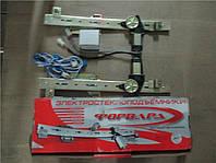 Электростеклоподъемник ВАЗ 2108 двери передний левый + правый (2шт) (пр-во ФОРВАРД г.Ижевск)