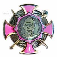 Орден «Иван Сирко»