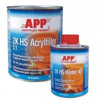 2К Акриловый автомобильный грунт APP HS Acryfiller 5:1 (1л) + отвердитель APP HS Harter ХFHN (0,2л), белый