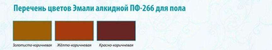 https://my.prom.ua/media/images/415217543_w640_h640_159683896_w640__5_farbeks2.jpg