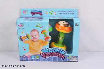 """Погремушки-гантельки """"Малыш-крепыш"""" 7186 Joy Toy"""