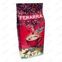Кофе в зернах Ferarra Extra Blend 1 кг.