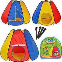 Детская игровая палатка пирамида