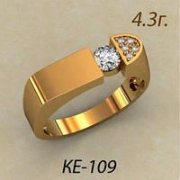 Оригинальное Золотое кольцо 585 пробы