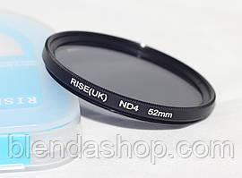 Нейтрально-серый светофильтр RISE (UK) 52 мм ND4