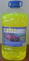 Омыватель стекла зимний -20°C Лимон 5л
