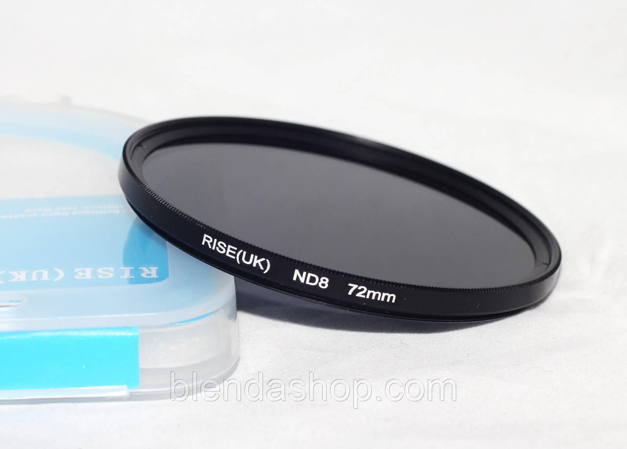 Нейтрально-серый светофильтр RISE (UK) 72 мм ND8